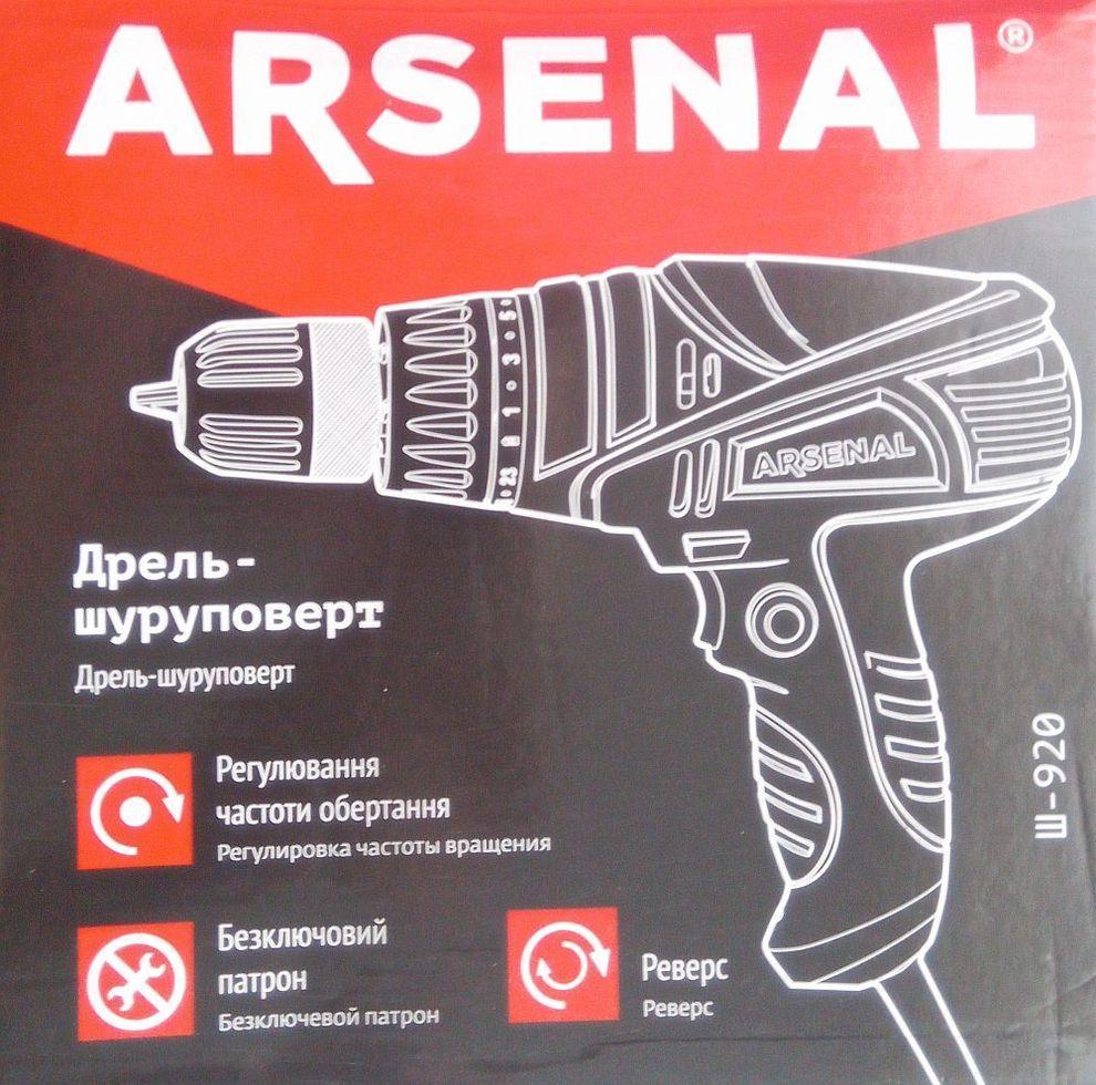 Сетевой шуруповерт Arsenal ш-920