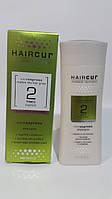Brelil  Biotraitement Hair Express Шампунь для ускорения роста волос 200 мл.