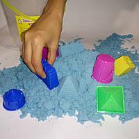 Кинетический песок синий в ведерке - 1000 грамм