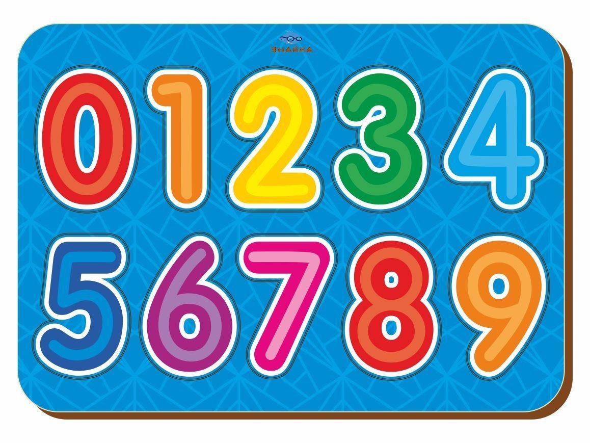 Изучаем цифры, цвет., 091105