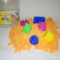 Кинетический песок оранжевый в ведерке - 1000 грамм