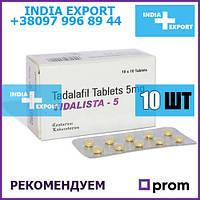 Сиалис   VIDALISTA 5 мг   Тадалафил   10 таб - возбудитель мужской cialis