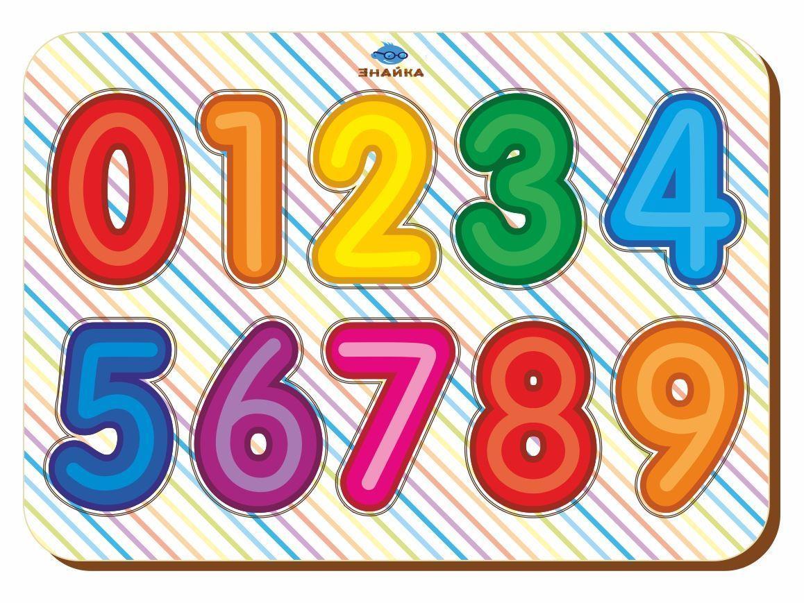 Изучаем цифры, цвет., 091104