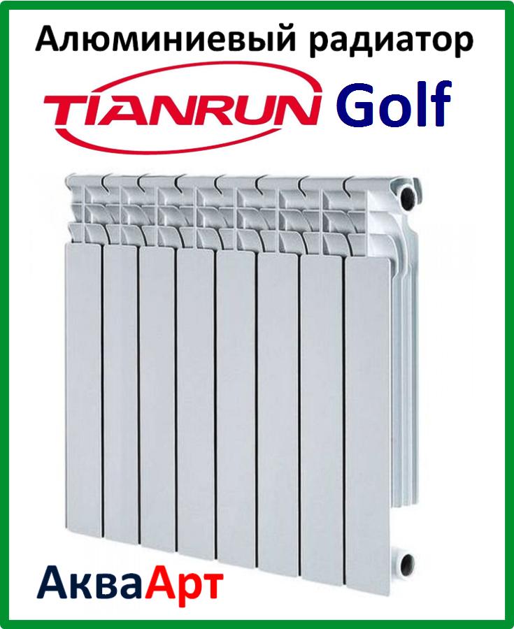 Алюминиевый радиатор TIANRUN AL Golf 500х95 - АкваАрт в Харькове