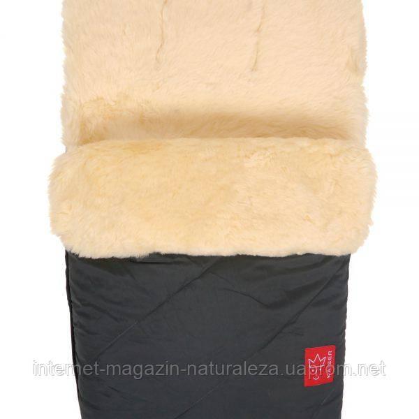 Теплый конверт ТМ Kaiser Natura овчина антрацит