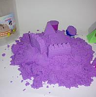 Кинетический песок фиолетовый в ведерке - 1000 грамм