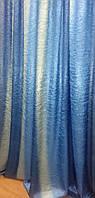 Портьерная ткань жатка Турция цвет - бирюза