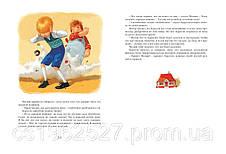 Три повести о Малыше и Карлсоне Астрид Линдгрен, фото 3