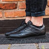 Оригинальные Кроссовки мужские Reebok Classic Leather All Black(Код  2267) b222ba4edc9b6