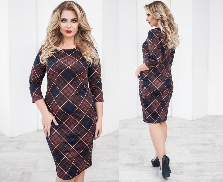 dd443529b8d7f29 Элегантное женское платье в больших размерах