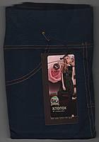 Лосины-джеггинсы женские бесшовные на меху Олань 6009, размер XL-2XL, синие