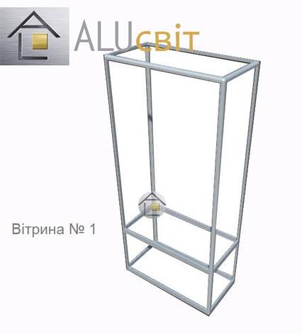 Конструктор (каркас) витрины и прилавки из алюминиевого профиля (2578)1449,2576,2721, фото 2