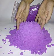 Кинетический песок фиолетовый - 1000 грамм