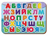 Изучаем буквы и алфавит, 092203