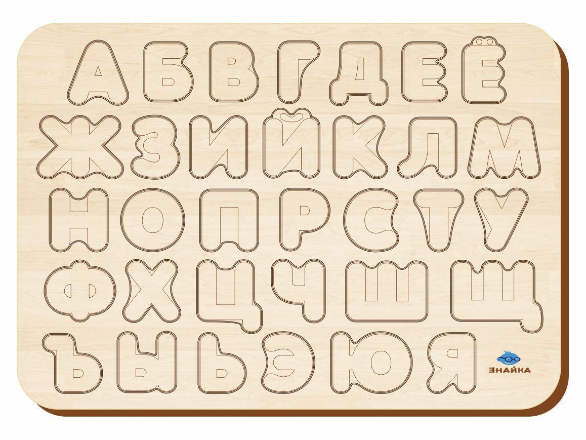 Изучаем буквы и алфавит, 092102
