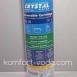 Картридж угольный Crystal CTO-10, фото 2