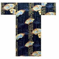 Мужское кимоно (100% шелк)