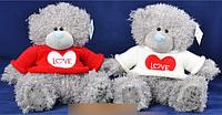 Мягкая игрушка медведь Love Тедди №T-22 SO