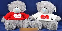 Мягкая игрушка медведь Love Тедди №T-28 SO