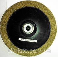 Круг войлочный 125х22хМ14 полировальный грубошерстный на УШМ (для углошлифовальных машин) 3000 об/мин