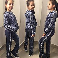f2f0749fcb81 Детский велюровый костюм шанель в Украине. Сравнить цены, купить ...
