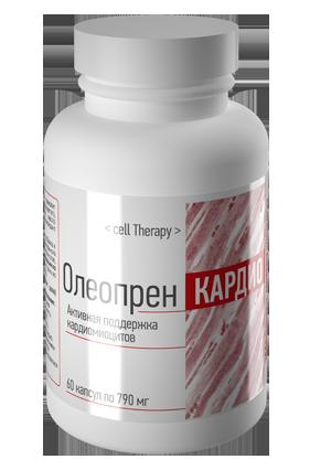 Олеопрен Кардио - восстановление кардиомицитов (клеток сердца) -1