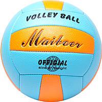 Волейбольный мяч Volley Ball №5