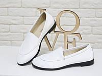 Туфли белого цвета из натуральной кожи на низком ходу
