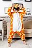 Кигуруми Жираф (детский и взрослый)