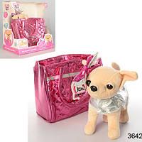 Интерактивная игрушка собачка Kikki 3642