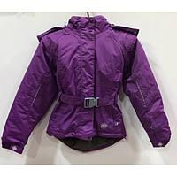 Демисезонная детская куртка Alpine Star