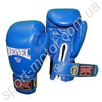 Перчатки боксерские REYVEL с печатью ФБУ синий