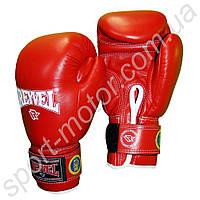 Перчатки боксерские REYVEL с печатью ФБУ красный