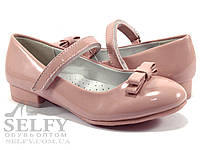 Туфли детские Clibee D622pink 31-36