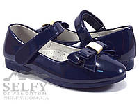 Туфли детские Apawwa M04 синие 31-36