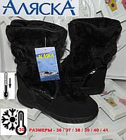 """Сапоги женские зимние """"Аляска"""". Нубук, мех."""
