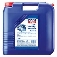 Полусинтетическое моторное масло - LKW Langzeit-Motoroil SAE 10W-40 Basic   20 л.