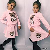 Детский костюм кофта + юбка 683 (09)