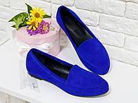 Туфли ярко синего цвета из натуральной замши на низком ходу