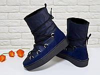 Зимние высокие ботиночки Луноходы в стиле Moon Boot из натуральной синей кожи с перламутровым отливом и замши, на прорезиненной утолщенной подошве,