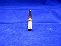 Дектомакс, эндектоцид широкого спектра действия - 1 ампула
