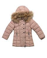 Стильное теплое пальто итальянской фирмы Byblos