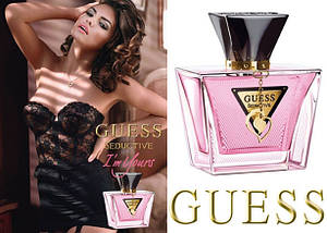 Guess Seductive I'm Yours туалетная вода 75 ml. (Гесс Седуктив Айм Йорс), фото 3