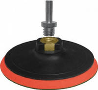 Диск для дрилі та УШМ з липучкою, 150мм 18-998