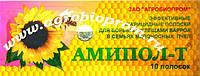 АМИПОЛ-Т — эффективный препарат (лекарство) для лечения варроатоза (варрооза) пчел.