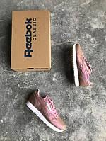 Кроссовки женские Reebok Classic Hameleon 15403 пудровые