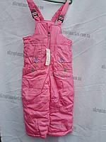 """Детские зимние штаны на девочку (80-104см) """"Ahmad-1"""" купить оптом со склада на 7 км LM-5546"""