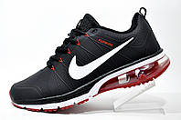 Мужские кроссовки Nike Air Max Flywire, Black\Red\White