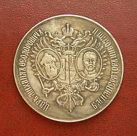"""Медаль Дома Романовых """"Преуспевающему"""" 1913 года., фото 1"""