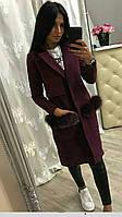 """Хит продаж!!! Женское пальто """"Кашемир"""". С карманами с мехом. Серый, бежевый, марсала, черный. S,M,L."""